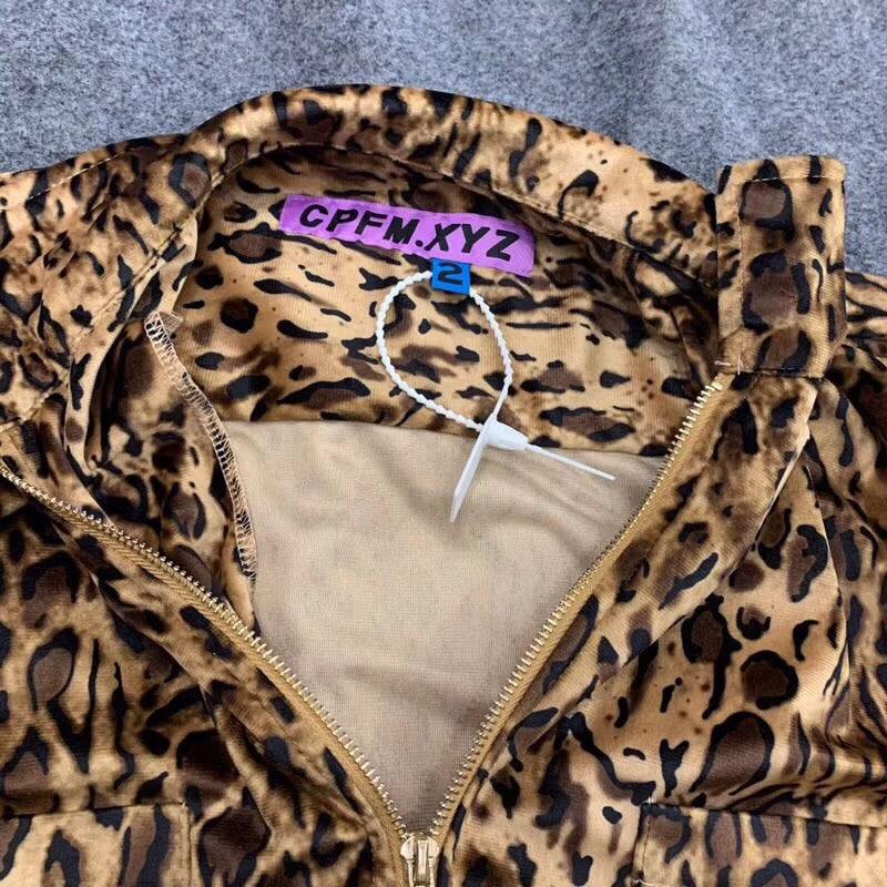 Kanye West CPFM.XYZ Leopard Zip Work Jacket