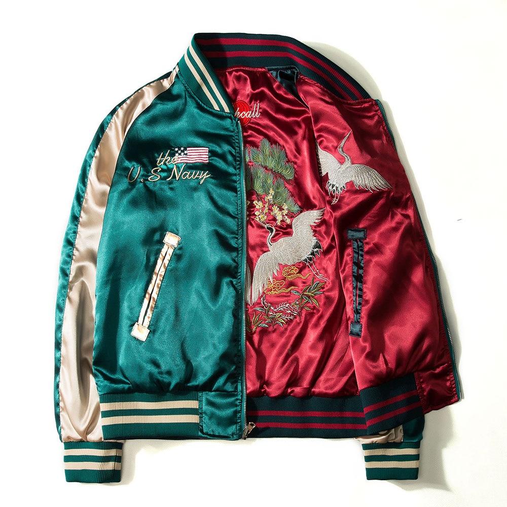 Kanye West Japan Yokosuka Embroidery Jacket