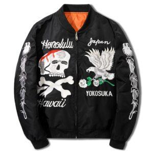 Kanye West Black Embroidery Vintage Skull Jacket
