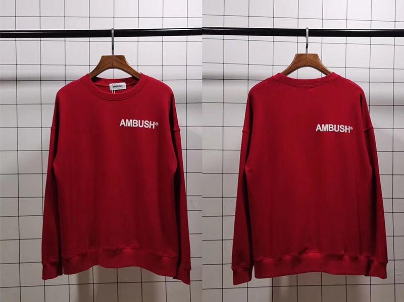 Kanye West Ambush Sweatshirts