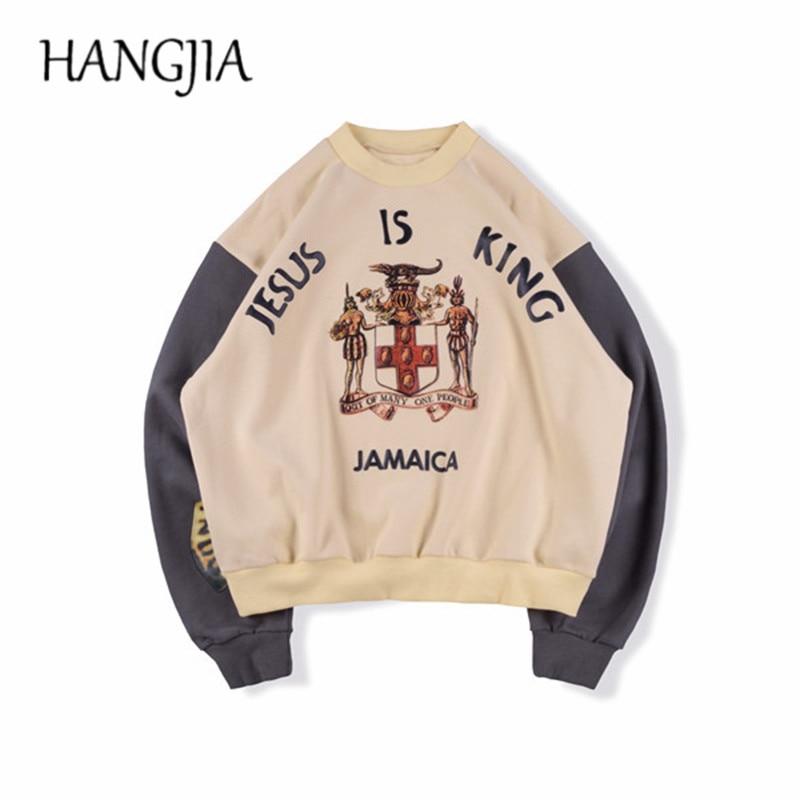 Jesus Is King Sweatshirt Jamaica Sweatshirt